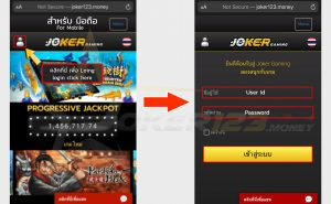 login-mobile-for-joker123